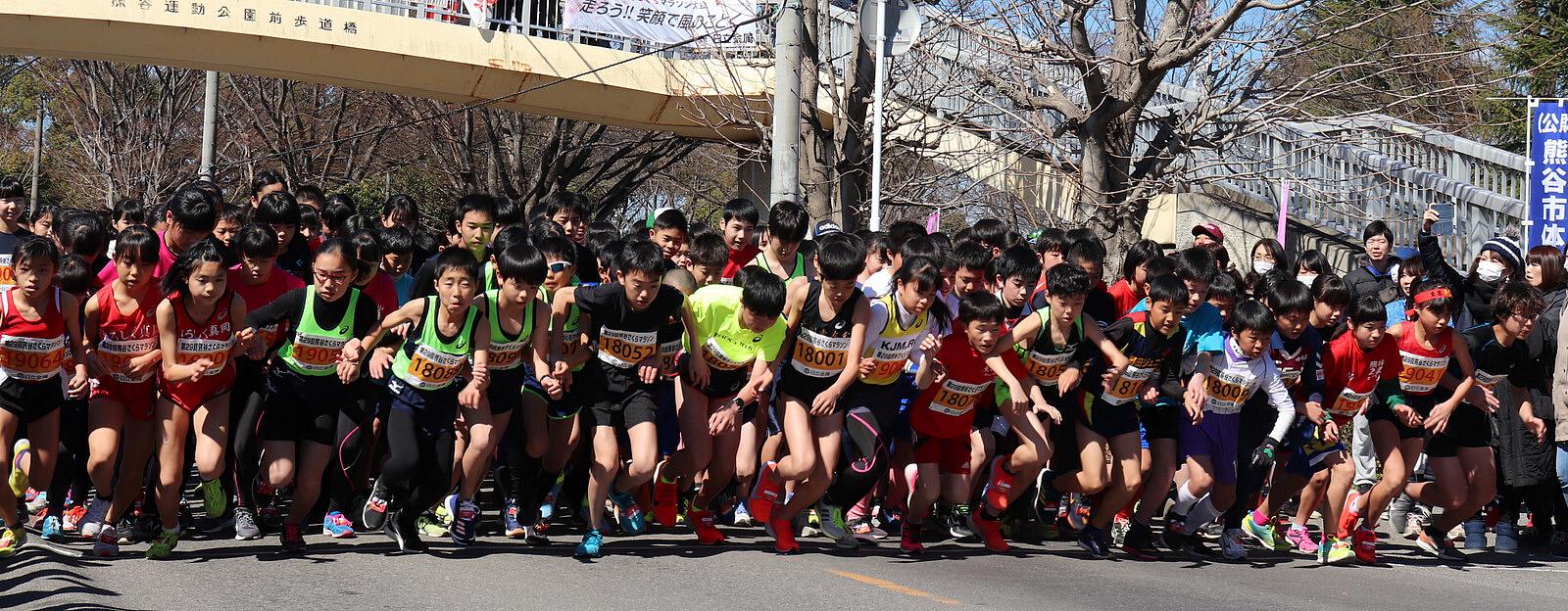 さくらマラソン